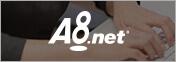 HP・ブログ・メルマガで副収入~♪