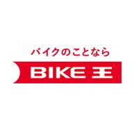 「バイク買取専門店バイク王」バイク無料出張買取