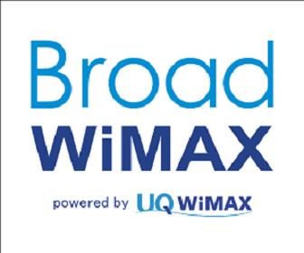 ブロードWiMAX
