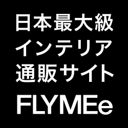 FLYMEe(フライミー)