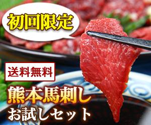 九州料理 レシピ