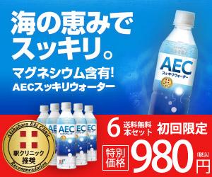 頭痛に悩んでいる方は日本人の4人に1人