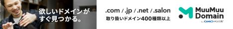 muumuu-domain.com