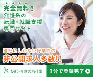 就職・転職求人【PT(理学療法士)・OT(作業療法士)・ST(言語療法士)】