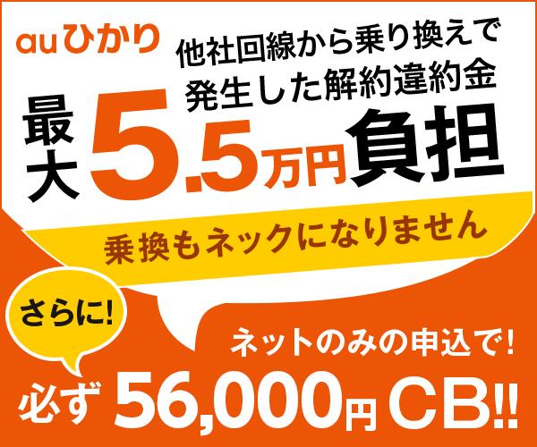 株式会社NNコミュニケーションズ