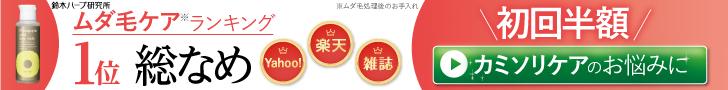 パイナップル豆乳ローション公式サイト