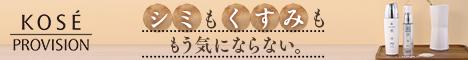 米肌 トライアルセット 口コミ