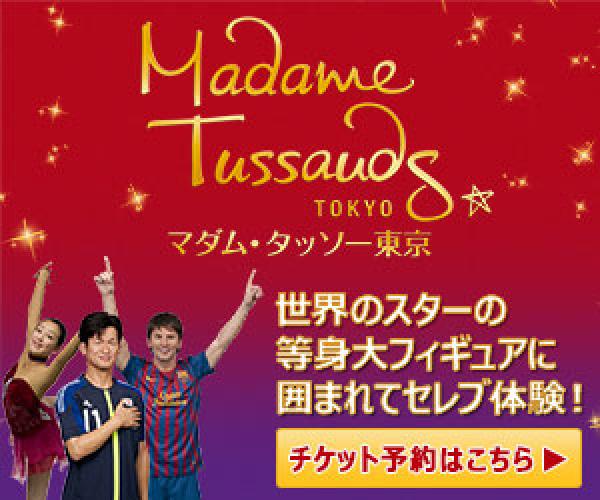 阪神JF, ルメール, ソウルスターリング | 2020年8月10日