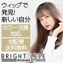 Brightlele