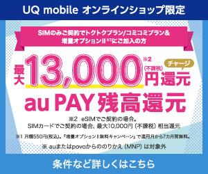 Amazonの「Prime Music」はお得か?年額3900円より価値があるか?