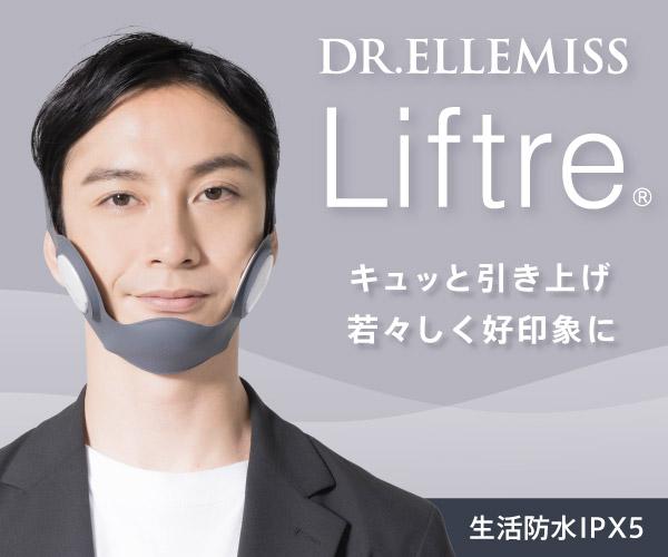 セルフエステにシフトしませんか?エステ技術応用の最新美顔器で上向き美容!