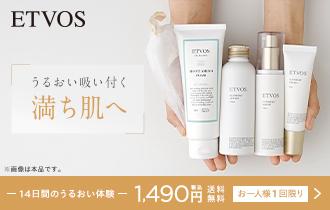 おすすめのセラミド配合化粧水・化粧品:エトヴォス モイスチャーライン