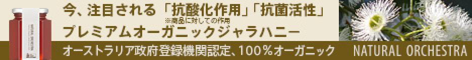 bgt?aid=180323145156&wid=002&eno=01&mid=s00000008508002011000&mc=1 - image