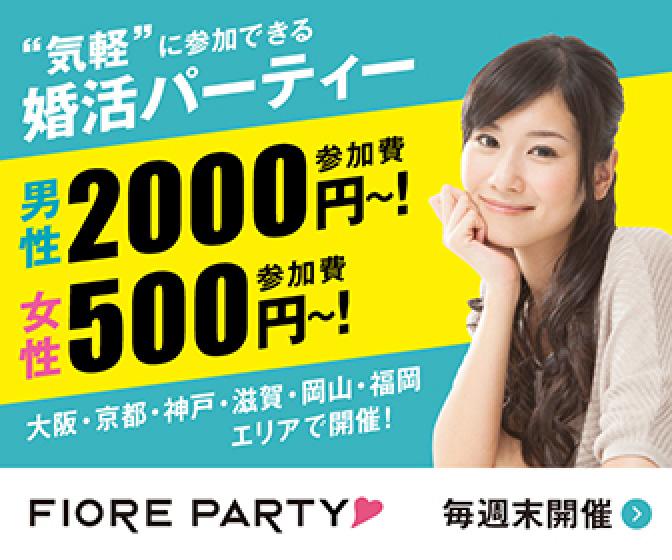 出会いの広告