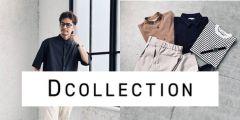 オシャレが学べる!メンズファッション通販「Dcollection」