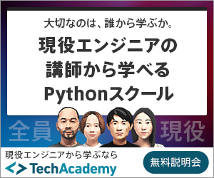 Python】ファイルやフォルダの圧縮と展開 – tarfile, zipfile