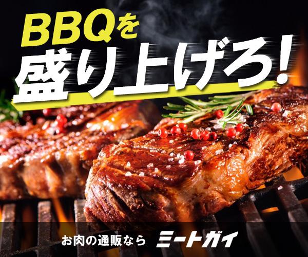 スーパーでは手に入らないお肉・安心安全なお肉を、365日お届け