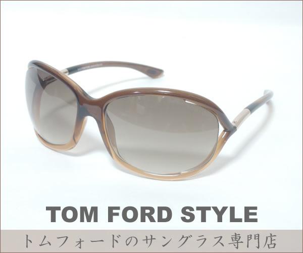 高級サングラスの通販【Tom Ford Style】