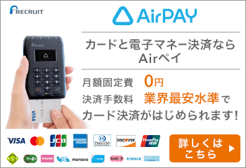 airpay 54