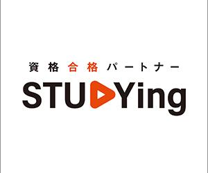 基本情報技術者試験、午前免除制度がおすすめ!:STUDYING