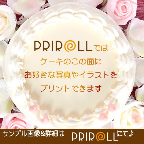 贈り物やパーティーに♪アニメ・ゲームのプリントケーキ&マカロン【プリロール】