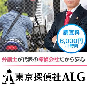 bgt?aid=190727258048&wid=001&eno=01&mid=s00000016405001029000&mc=1