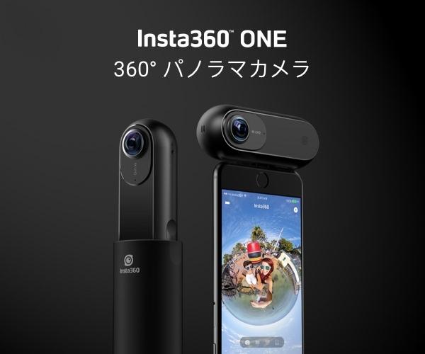 アップルストアで買える次世代360°カメラ【Insta360】