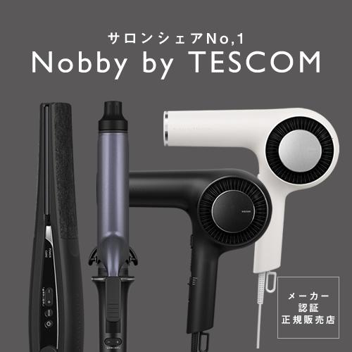 美容室・サロンシェアNo,1ドライヤーブランドNobbyから誕生した【Nobby by TESCOM】