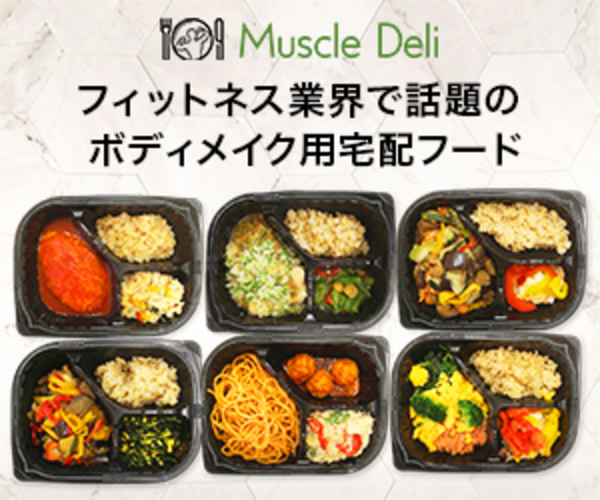 Muscle Deli