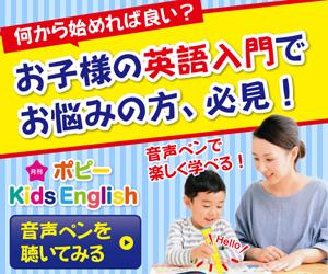 年齢に合わせて3レベルをご用意。英語と日本語で物語を楽しめる『おはなしBook』を毎月お届けします。