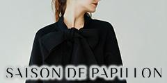 【セゾンドパピヨン】プチプラファッション通販