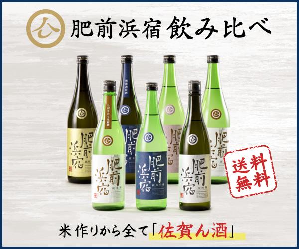 【峰松酒造場】累計50万本の大ヒット「北斗の拳」酒蔵が全国へ焼酎・日本酒をお届け