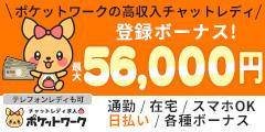 Bgt?aid=200501912454&wid=001&eno=01&mid=s00000011829001085000&mc=1