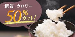 乾燥こんにゃく米 こんにゃく一膳