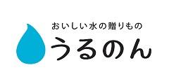 【TOKAI】うるのん申込