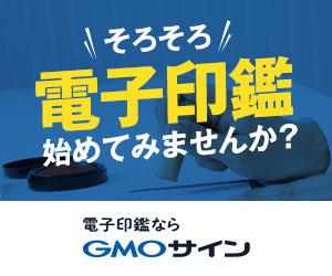 印鑑の電子化 目的に応じた適切なサービス選びが重要です。