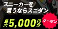 Banner?btid=2&bid=69160&sid=31&cid=46617&sk=%3csite key%3e