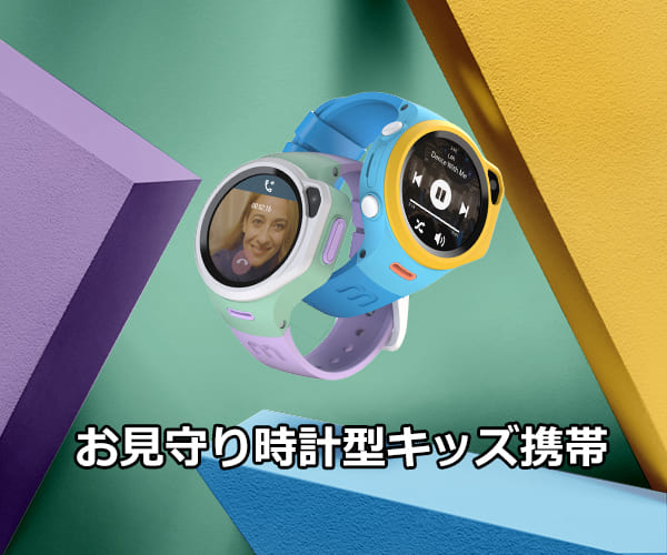 シンガポール発の子供家電「Oaxis Japan」